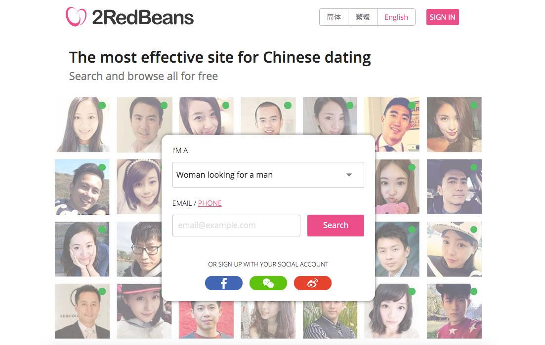 2RedBeans main page
